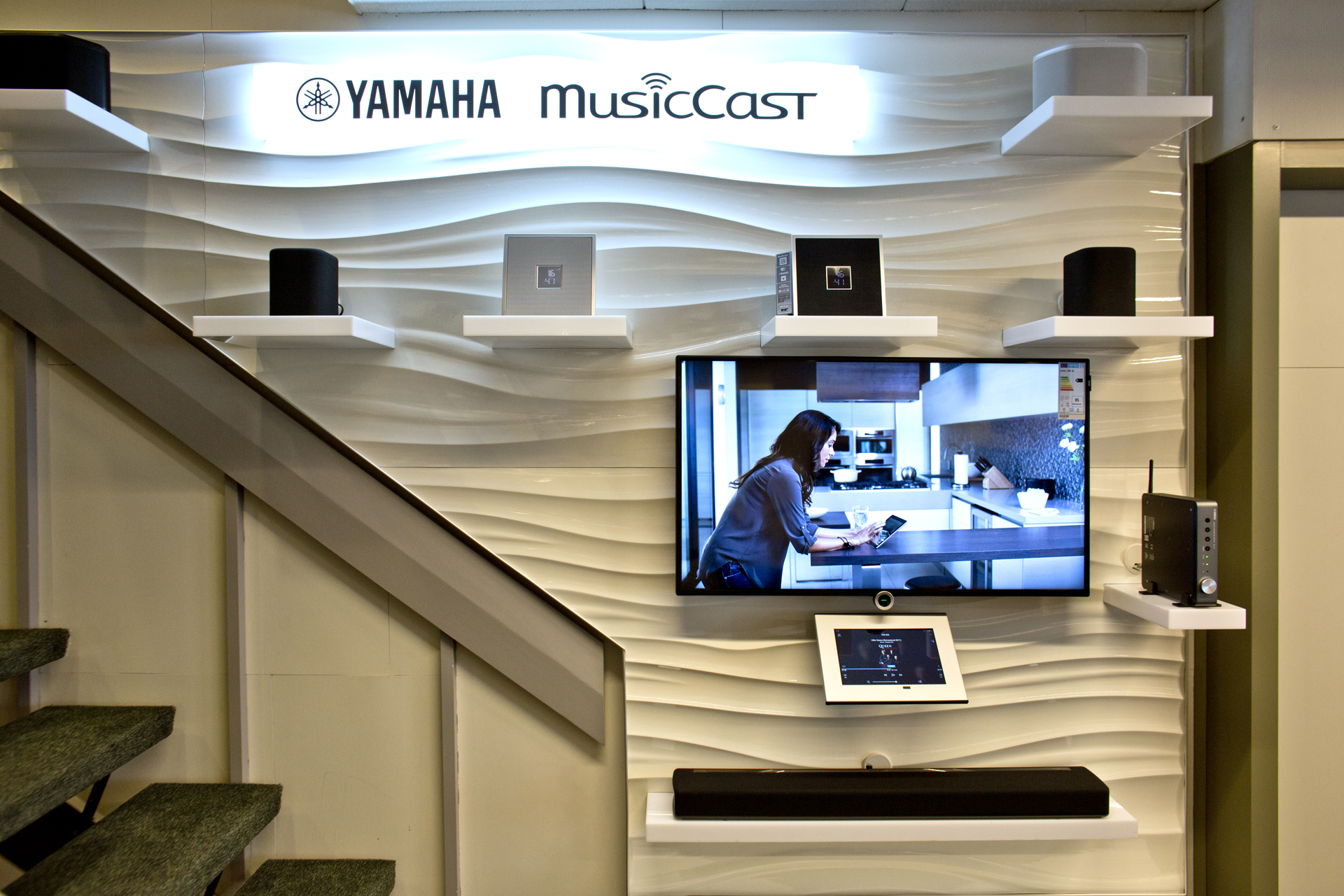 Yamaha Music Cast Streaming afdeling bij Poulissen Audio Video Center