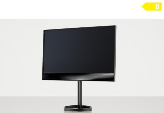 Bang & Olufsen Horizon 48